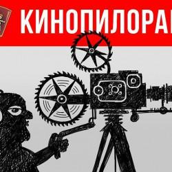 """Интервью с создателями самого обсуждаемого фильма """"Викинг"""""""