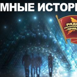 Как Рокфеллеры Ротшильдов в России потеснили