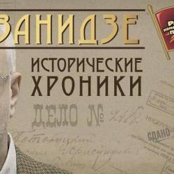 1993 год. Борис Ельцин. Часть 2-я