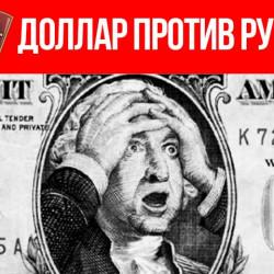 В чем суть антикризисной программы правительства