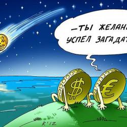 Главред Радио «КП» Евгений Арсюхин: «Если Набиуллина не справляется, пусть уходит, терпение лопнуло»