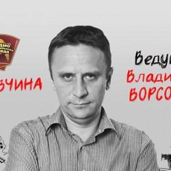 Почему допинговые скандалы не вызывают осуждения в российском обществе?