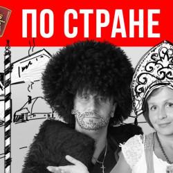 Петербурженка собрала 130 млн рублей якобы на строительства жилья, но все деньги принесла в секту