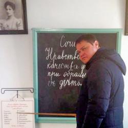 Могила Малевича и Школа Есенина в Спас-Клепиках