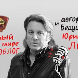 Арест полковника Захарченко и Дип хаус микс