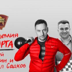 Дерби 23-го тура РФПЛ: Спартак-Зенит