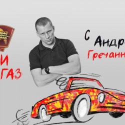 В России предложили ужесточить техосмотр