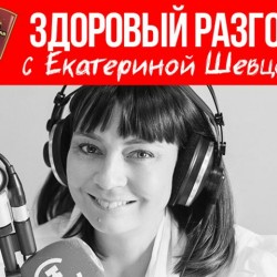 Почему в России так мало внимания уделяют болезням почек