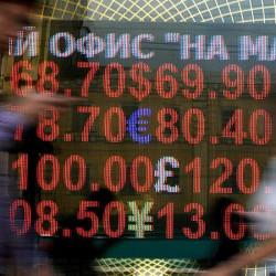 Чем болен рубль?