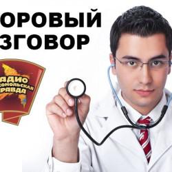 За здоровьем водителей медики и полицейские будут следить он-лайн!