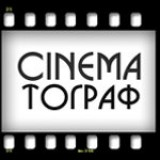 Cinemaтограф