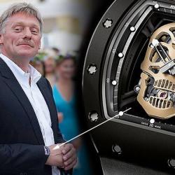 Хочу часы, как у Дмитрия Пескова