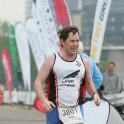 Ультрамарафон - бег на сверхдлинные дистанции