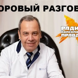 Кто идет в современную медицину