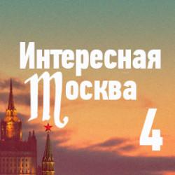 Десять интересных скульптур Москвы