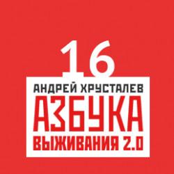 Суд над Навальным - тест на глупость