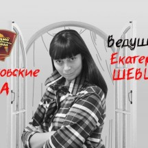 В Москве появилась новая служба «Дорожный Патруль», а гастарбайтер с Украины искалечил в страшной аварии студентку и сбежал