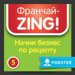 Papa John's в России и странах СНГ