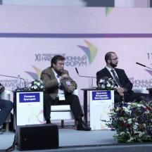 XI Международный навигационный форум: Вся навигационная отрасль в России и мире
