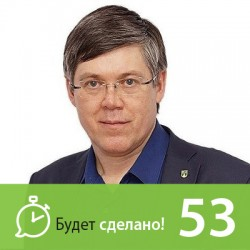 Вячеслав Дубынин: Как справиться с зависимостью?