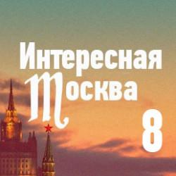 Где послушать блюз в Москве