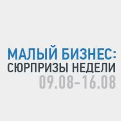 Патент выдадут с момента регистрации предпринимателя.