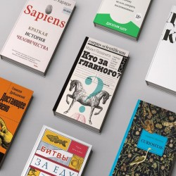 Семь отличных книг в жанре нон-фикшн, чтобы с пользой провести лето