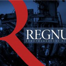 Радио REGNUM: первый выпуск за 29 мая