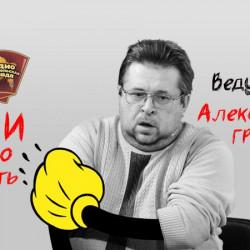 Уроки процесса Усманова против Навального: что изменилось в России
