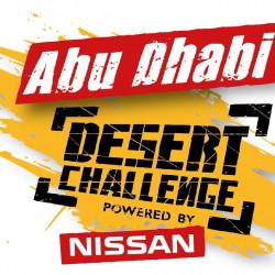 ABU DHABI DESERT CHALLENGE 2017. Часть 4