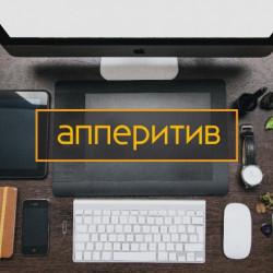 Подкаст и технологии - Мобильная разработка с AppTractor #100
