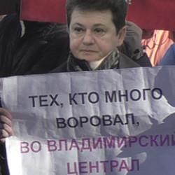 Владимирские оппозиционеры призвали Светлану Орлову поддержать антикоррупционный протест в столице региона-33