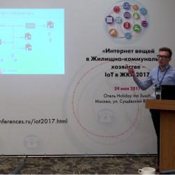IoT в ЖКХ. Артем Смирнов, AURORA Mobile Technologies: LoRaWAN для мониторинга тепловых потерь