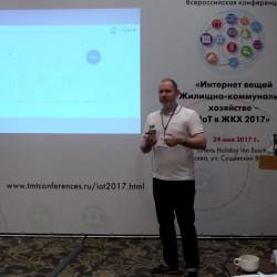 IoT в ЖКХ. Андрей Синицын, «СТРИЖ Телематика»: Решения компании для ЖКХ
