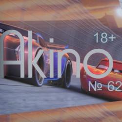 Подкаст AkiNO Выпуск № 62 (18+)
