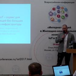 IoT в ЖКХ. Денис Аникин, Mail.Ru Group: возможности СУБД Tarantool IIoT для проектов Интернета вещей