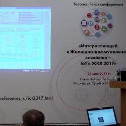 IoT в ЖКХ. Владимир Денисов, ТК-МТК-22 «Информационные технологии»: Вопросы стандартизации IoT для ЖКХ и умных городов