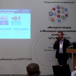IoT в ЖКХ. Сергей Пономаренко, «Револьта Инжиниринг»: возможности IoT-сервиса AllGateKeeper