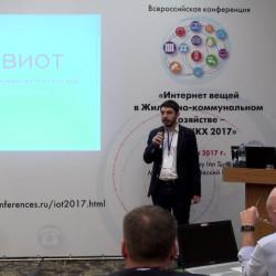 IoT в ЖКХ. Евгений Ахмадишин, «Вавиот»: Миссия оцифровать 4 трлн. руб.