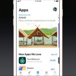 Новинки WWDC - Мобильная разработка с AppTractor #101