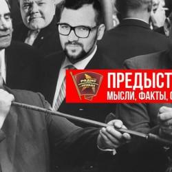 Гельмут Коль: как он добился возрождения Германии при помощи СССР