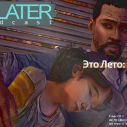 Later Podcast #40 Это Лето: Level 2