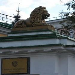 Москва армянская