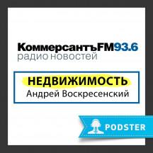 «Основным двигателем продаж новостроек в Подмосковье остается ипотека»