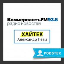 Под надзором москвичей // Александр Леви — о приложении «Помощник Москвы»