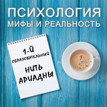 Интервью Александры Копецкой на 1-ом образовательном канале