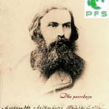 Александр Шкляревский. Два рассказа