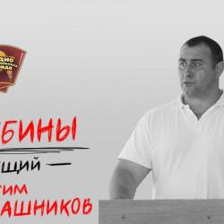 Почему Россия живет прошлым и бесконечно спорит о роли Сталина в истории