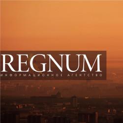 Радио REGNUM: первый выпуск за 13 июля