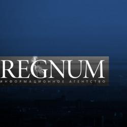 Радио REGNUM: второй выпуск за 14 июля